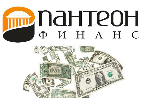 Отзывы о Panteon Finance