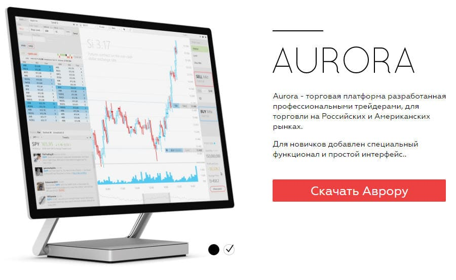 Aurora United Traders